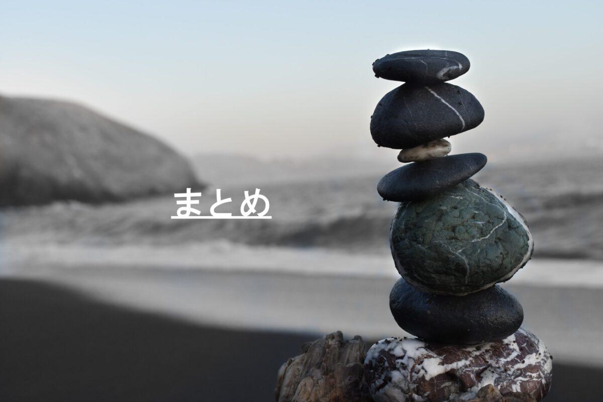 瞑想の12つの科学に基づくメリット